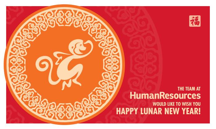 Wishing you a Happy Lunar New Year!