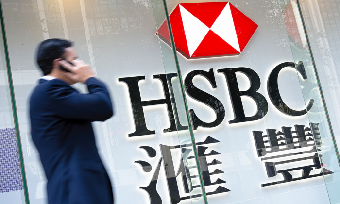 HSBC will not be freezing salaries after all