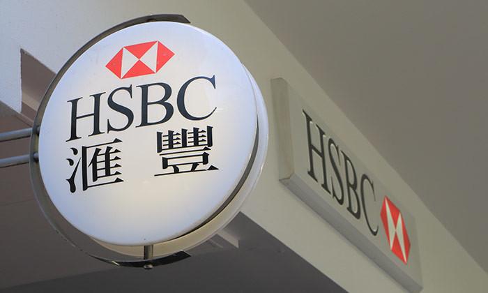HSBC chairman announces resignation