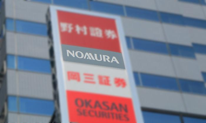 Nomura cuts 30 jobs in Asia ex-Japan