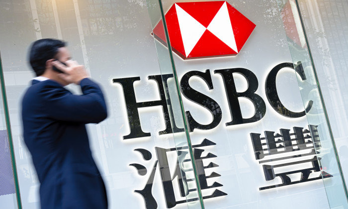 Advisory calls for showing HSBC chairman the door