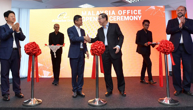 Alibaba launches new office in Kuala Lumpur